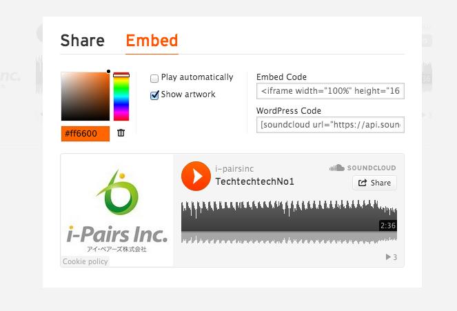 i-pairsinc's stream on SoundCloud - Hear the world's sounds 2014-01-08 12-33-52