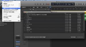 スクリーンショット 2014-03-10 10.57.37