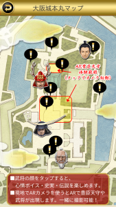 大阪城本丸内マップ