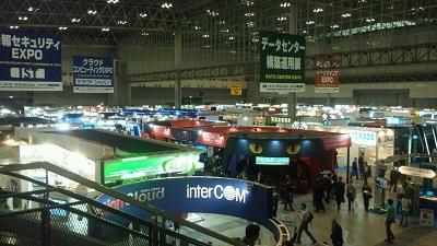 Web&モバイル マーケティングEXPO【秋】に行ってきました