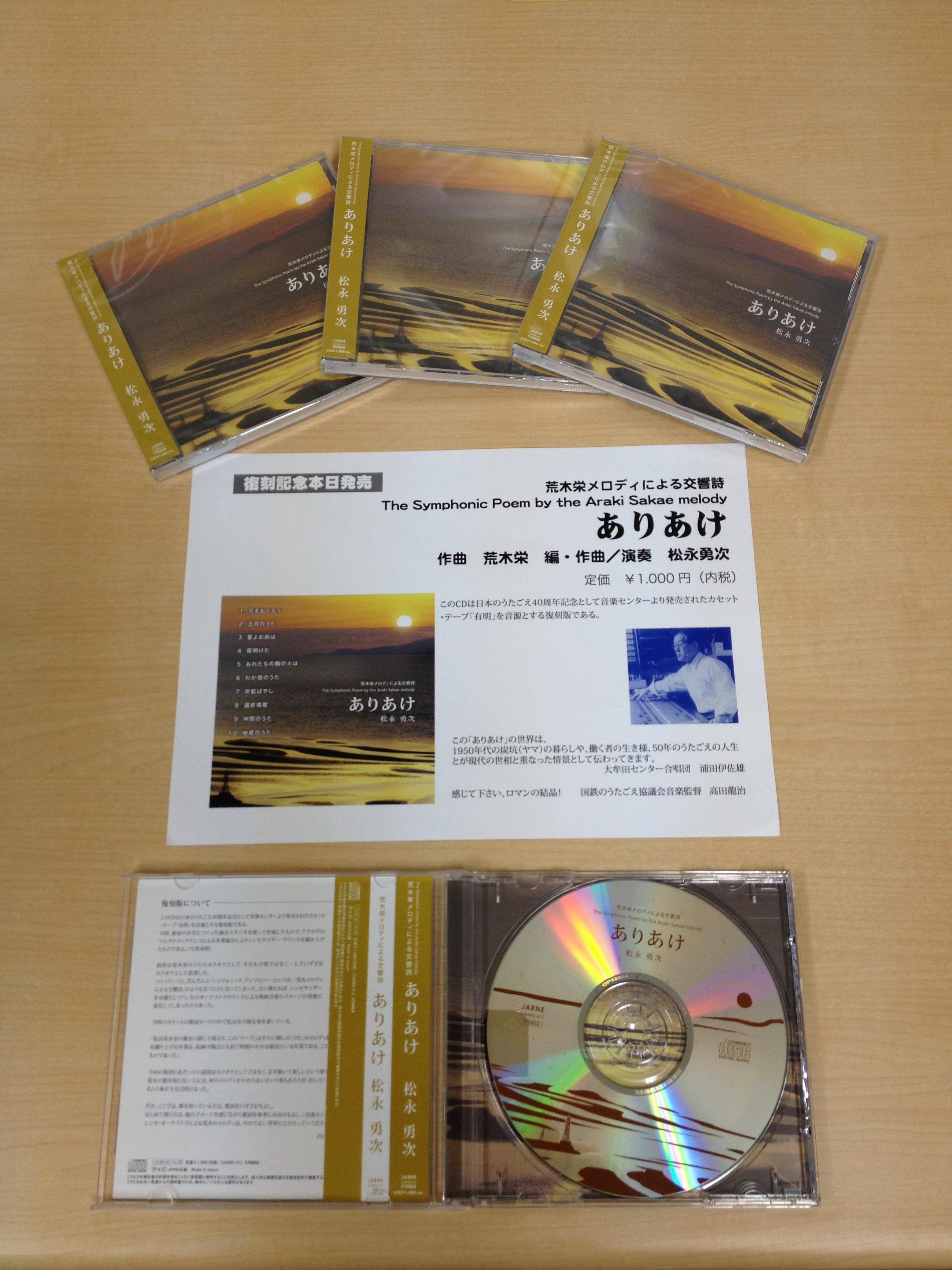 CD企画制作&インディーズレーベル支援承ります!