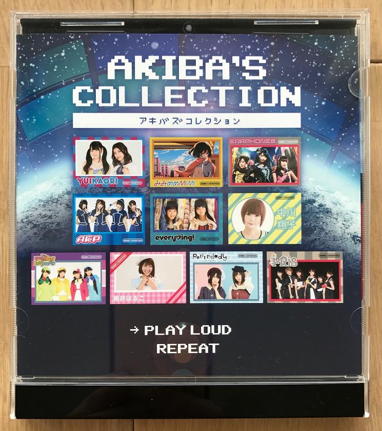 発売されたAKIBA'S COLLECTIONを早速聴いてみました!
